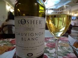 Kosher Sauvignon Blanc